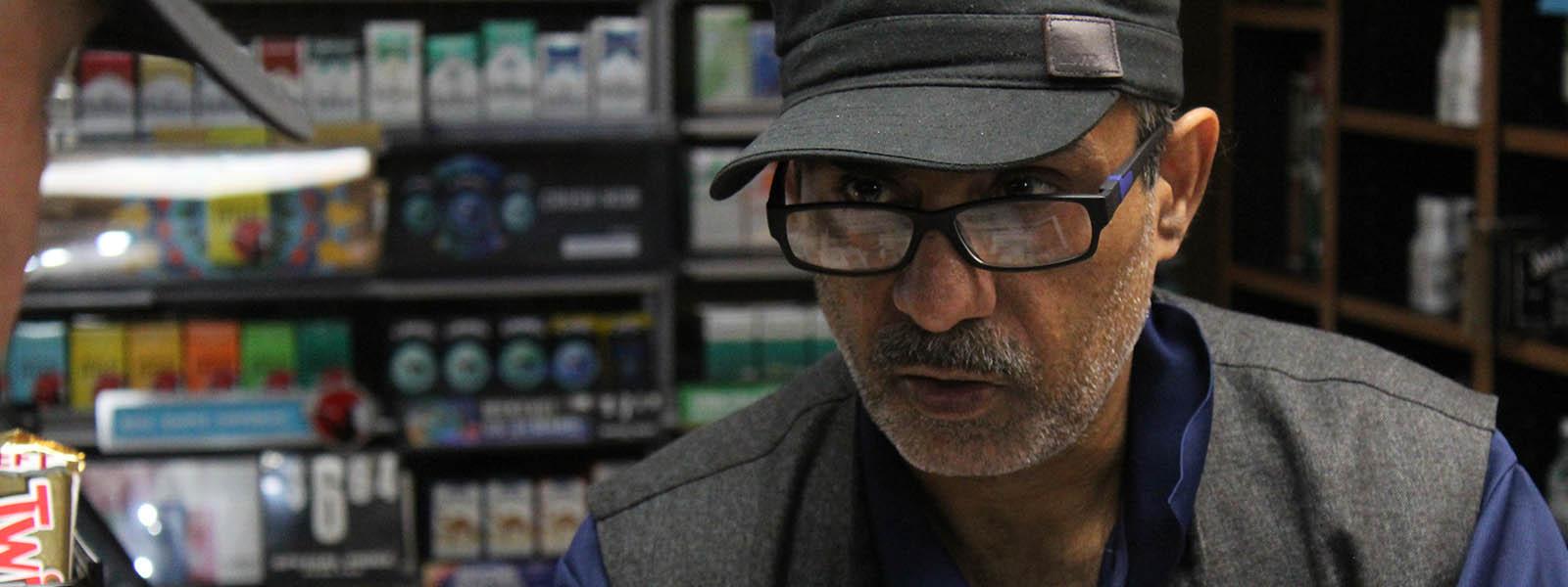 Raj at Geneva Liquor